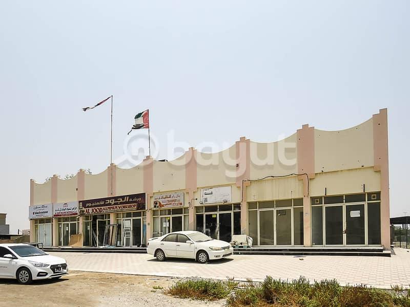 SHOP FOR RENT IN AL Qusaidat Shops for rent in RAK city for 12,000 only