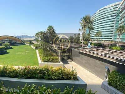 شقة 3 غرف نوم للايجار في شاطئ الراحة، أبوظبي - Luxury Sizeable 3 BR Apart in Epic Environment
