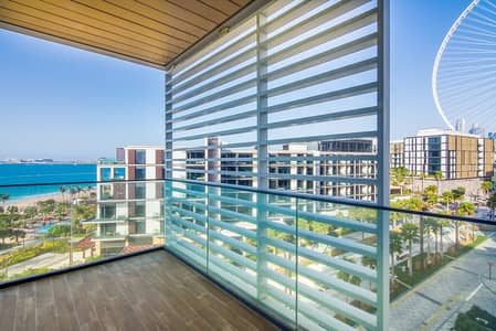 SEA VIEW | 2 Bedroom | All Bills Included