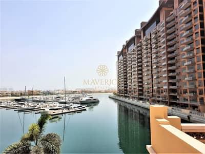 فلیٹ 2 غرفة نوم للايجار في نخلة جميرا، دبي - Sea View | Upgraded 2BR+Maids/R | Huge Balcony