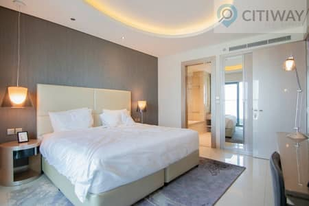 1 Bedroom Apartment for Sale in Business Bay, Dubai - Fully Furnished 1 BR   Luxurious and Well Maintained