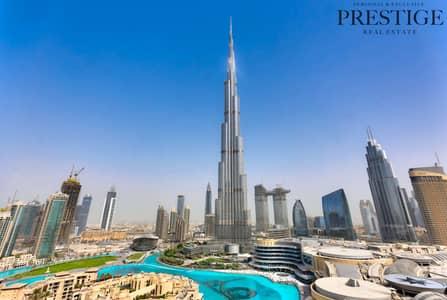 فلیٹ 1 غرفة نوم للبيع في وسط مدينة دبي، دبي - One Bed |  Fountain View | Address Downtown | 07 Type