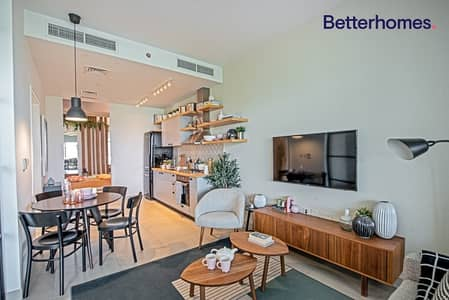 Affordable 1 Bed | Collective Dubai Hills