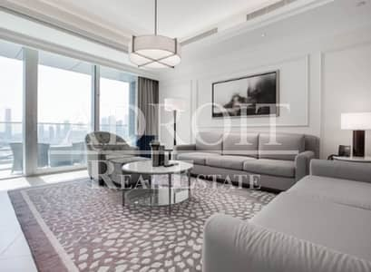 Cozy| Luxurious Furnished Studio Apt in The Address Boulevard!