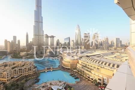فلیٹ 1 غرفة نوم للبيع في وسط مدينة دبي، دبي - Exclusive | Fountain view | Address Downtown Hotel