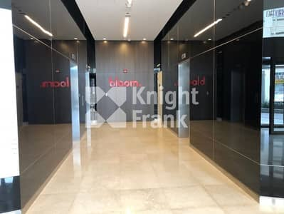 Office for Rent in Al Tibbiya, Abu Dhabi - Office Space for Lease on  Airport Road