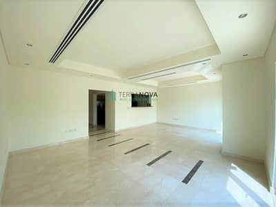 With Appliances | Phase 2 -  Type B | 3 Bedroom + Maids