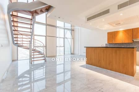 Spacious Amazing 2 Bedroom with DIFC View