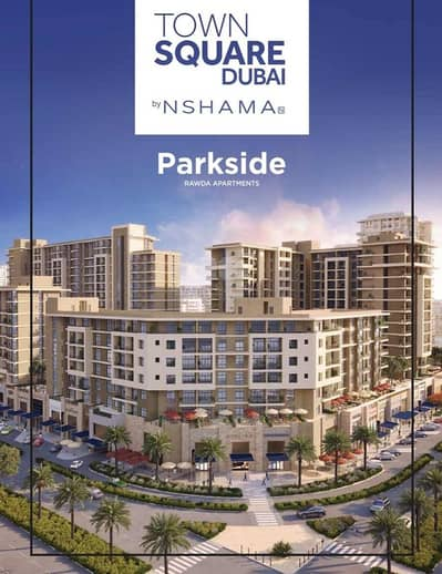 1 Bedroom Apartment for Sale in Town Square, Dubai - New Launch Ready 1-3 Bedroom Apartments - Pay only 10% AED 65