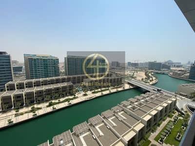شقة 1 غرفة نوم للايجار في شاطئ الراحة، أبوظبي - Luxury Sizeable 3 BR Apart in Epic Environment