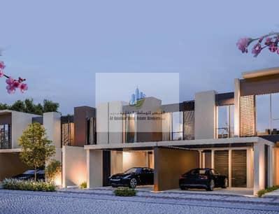 فیلا 3 غرف نوم للبيع في دبي لاند، دبي - Best price with Best Payment plan