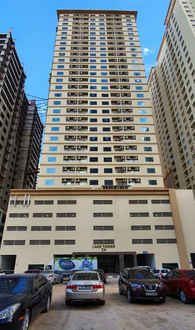 1 Bedroom Flat for Rent in Emirates City, Ajman - Best Offer!! 1 Bedroom Hall plus parking (w/  flexible payments) on higher floor in Lake Tower C4 Emirates City