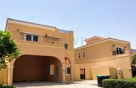 Mazaya A1 | Private Pool | Hacienda | Park view | Single Row |