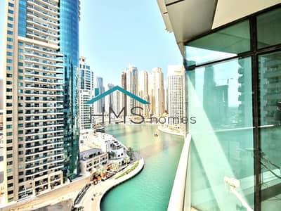 2 Bedroom Flat for Sale in Dubai Marina, Dubai - Reduced   Marina View   Maids Room