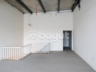 SHOP For Rent 80K . . 3 Month FREE . . NO COMMISSION