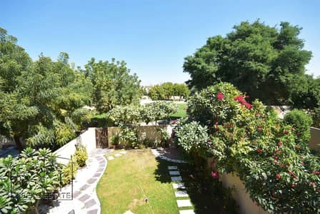 Great Location | Near Lake | Landscaped | Vacant