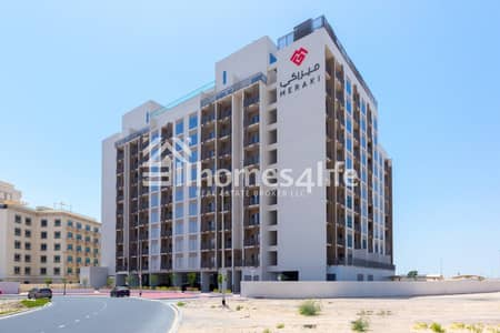 Brand New  | Spacious | 1BR | New Building