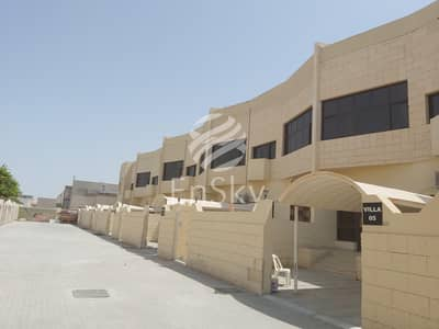 Villa Compound Available For Staff Accommodation