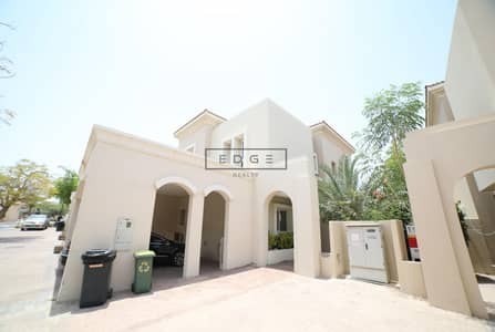 3 Bedroom Villa for Rent in Arabian Ranches, Dubai - AMAZING 3BD+Study   Ready To Move In