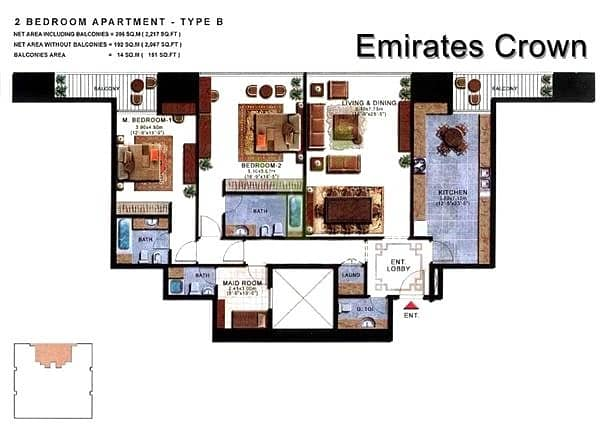 10 Spacious 2 Bedrooms + Maids | 2455 Sq. Ft