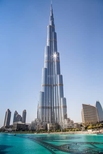 Live king size life @the Iconic Tower Burj Khalifa