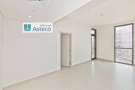 1 Bedroom Apartment for Rent in Dubai Production City (IMPZ), Dubai - 32K  4CHQ   10 days grace period    close Kitchen