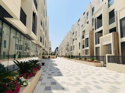 Just Pay 20 % And move In 1BHK Apartment In Mirdif  Hills