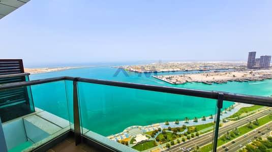 فلیٹ 2 غرفة نوم للايجار في منطقة الكورنيش، أبوظبي - Nice View 2 Bed Apartment With Balcony+Maids Room.