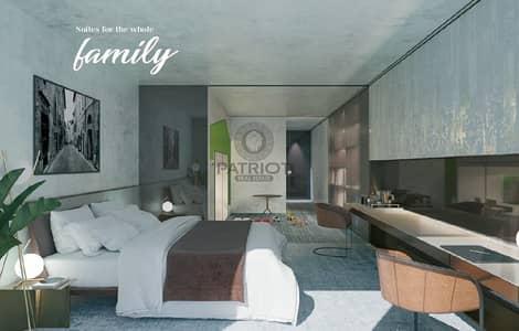 شقة فندقية 1 غرفة نوم للبيع في جزر العالم، دبي - Great Investment | Contemporary Living 5 Star Hotel Apt