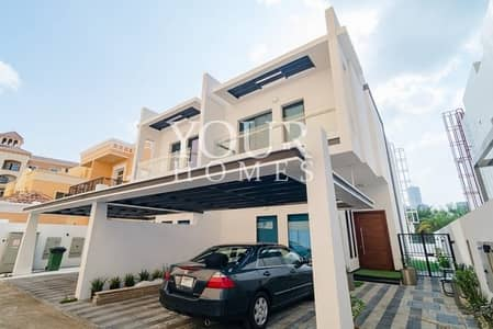 4 Bedroom Villa for Sale in Jumeirah Village Circle (JVC), Dubai - US | Motivated Seller 4Bed +M