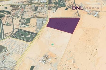 Plot for Sale in Nad Al Sheba, Dubai - Prime Location | 5 Year Payment Plan | G + 1 Villa