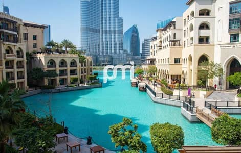2 Bedroom Flat for Sale in Old Town, Dubai - Storage