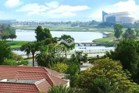 شقة 2 غرفة نوم للايجار في دبي فيستيفال سيتي، دبي - Lovely 2BR+Maid Room | Community View | Best Price