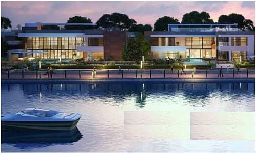 ارض سكنية  للبيع في مدينة محمد بن راشد، دبي - Waterfront 6 Bedroom Villa Plot ~ Build Your Dream Mansion.