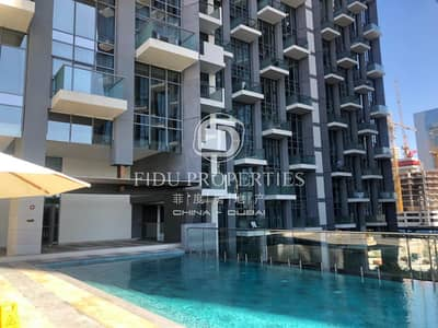 Canal and Burj View | 2BR with Maids | The Atria