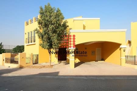 4 Bedroom Villa for Rent in Dubailand, Dubai - No Commission | Pay in 12 cheques | Only 1 Unit.