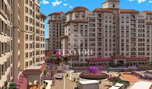 فلیٹ 1 غرفة نوم للبيع في عقارات جميرا للجولف، دبي - Investor Deal! Elegant Apartment in Al Andalus