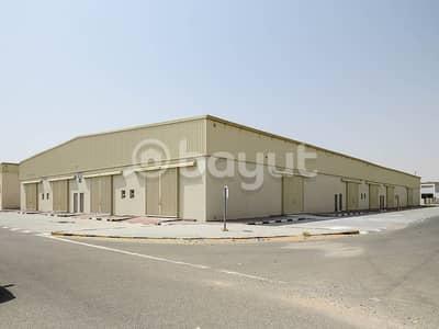 مستودع  للايجار في مدينة الإمارات الصناعية، الشارقة - مستودع تجاري / صناعي / تخزين في الصجعة لمدة 3 أشهر مجانية