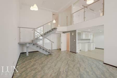 بنتهاوس 1 غرفة نوم للبيع في جميرا بيتش ريزيدنس، دبي - Loft Living | Upgarded | Marina View  | Study