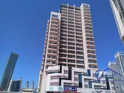 Affordable and Amazing 1 BHK | Lake View