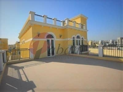 Huge Plot 4 Bed   Unique And Luxurious Haven Great Deal