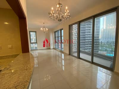 2 Bedroom Flat for Rent in Downtown Dubai, Dubai - Amazing 2 BR Apartment in Standpoint Tower A