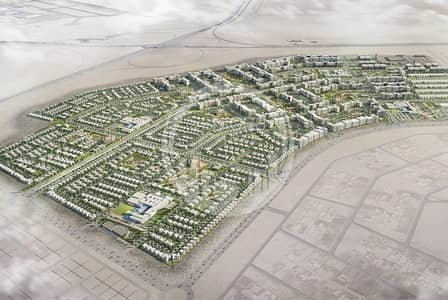 Plot for Sale in Al Shamkha, Abu Dhabi - Commercial Plot in Al Reeman For Sale!