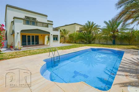 Available Now| Private Pool | Landscaped
