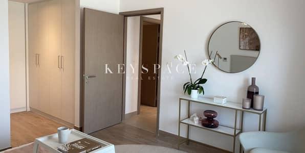 فلیٹ 3 غرف نوم للبيع في الخان، الشارقة - The Largest 3 Bedroom Apartment with Private Garden