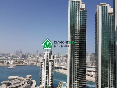 1 Bedroom Flat for Rent in Al Reem Island, Abu Dhabi - Hot Deal!! Full Sea View with balcony