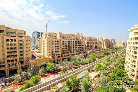 شقة 2 غرفة نوم للبيع في نخلة جميرا، دبي - Two Bedroom + Maids | Park Views | Vacant