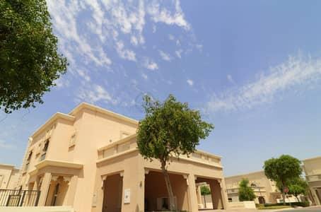 فیلا 4 غرف نوم للايجار في واحة دبي للسيليكون، دبي - ONE MONTH FREE  & FREE MAINTENANCE   TWINVILLA   4BR + STUDY + MAID