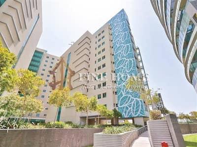 Best DealComfort & Luxury 2BR+Balcony City Views