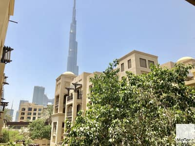 1 Bedroom Apartment for Rent in Old Town, Dubai - Great Price | Spacious | Amazing Views